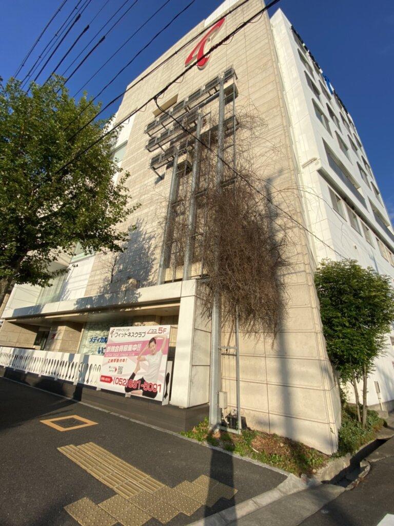 守山樹病院樹木撤去工事