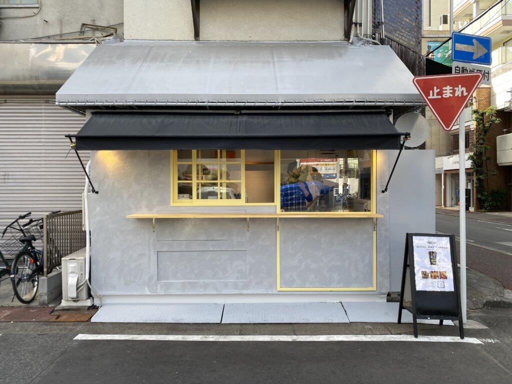 名古屋市大須のカフェ外装工事完工